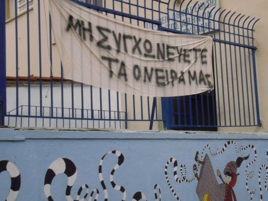 prasia_eyrytanias_com_994
